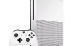 Наушники + Xbox