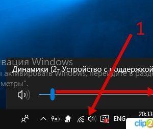 Как включить на передней панели разъемы. Не работает передняя панель для наушников на Windows 10